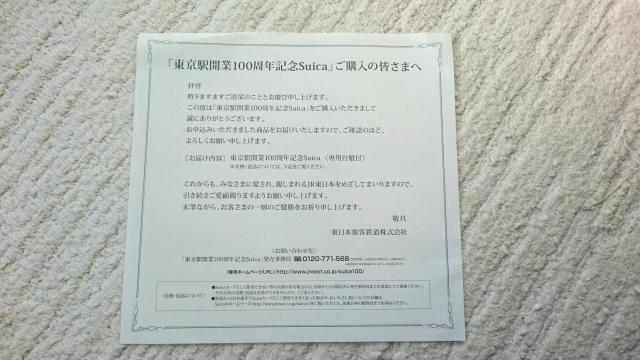 DSC_0217.jpg
