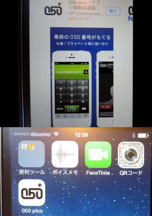 iPhone 5s5