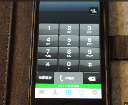 iPhone5s9.png