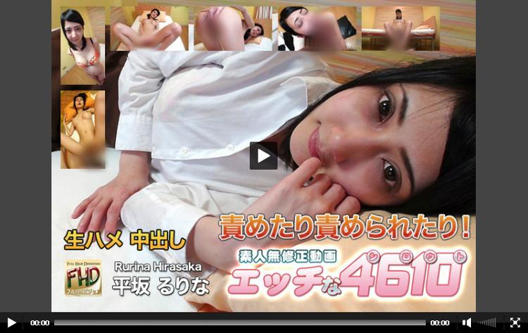 エロ動画1