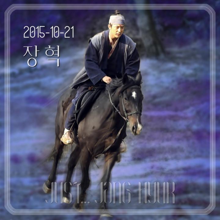20151116-乗馬