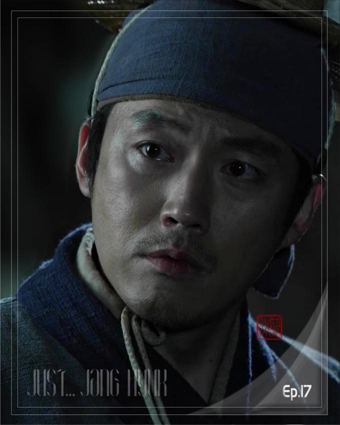 JangHyuk チャンヒョク