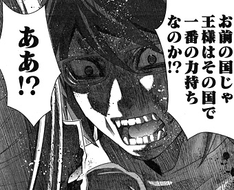 gokukoku162-15102302.jpg