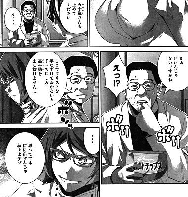 gokukoku162-15102303.jpg