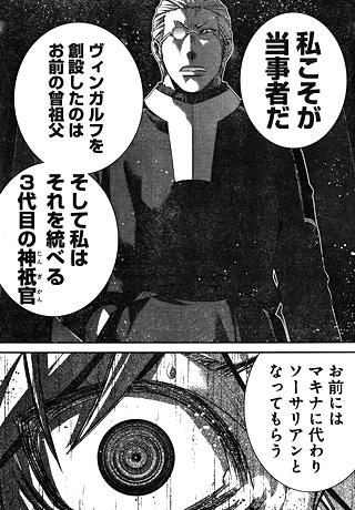 gokukoku166-15111902.jpg