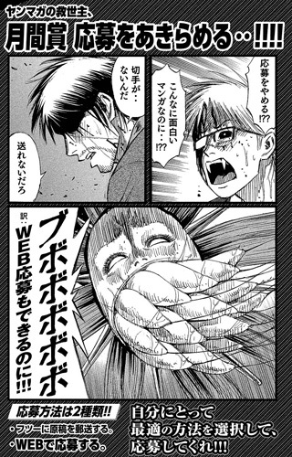 higanjima_48nichigo55-15110909.jpg