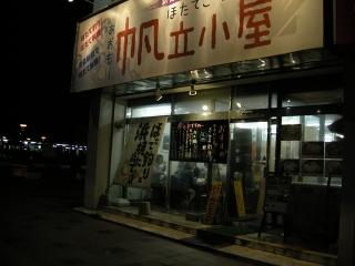 20151024青森59