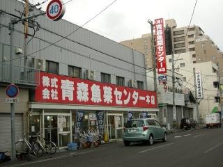 20151025青森1