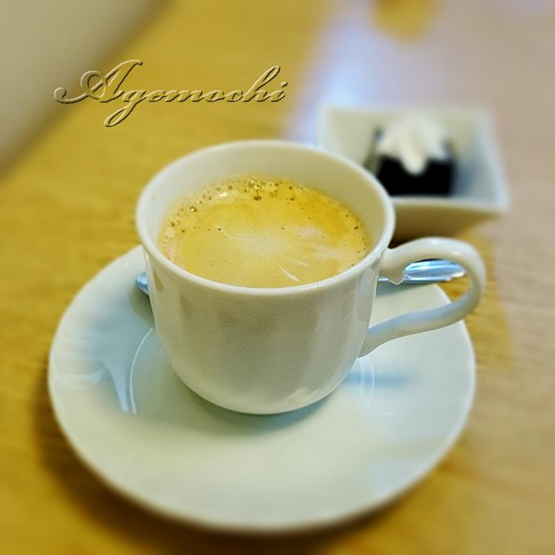 paseri_coffee.jpg
