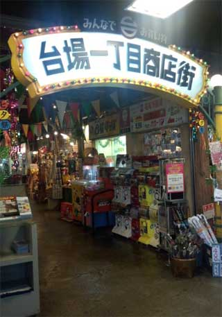 20150721_daiba1cyoume_001.jpg