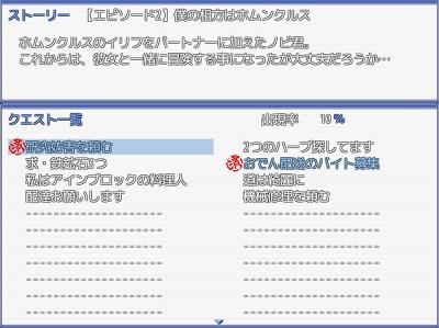 kuesuto_20160215202145806.jpg