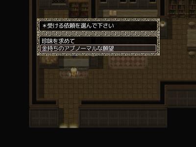 tokusyu_20160322132617f75.jpg