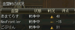 Shot00346.jpg