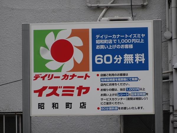 151101-DSC02182.jpg