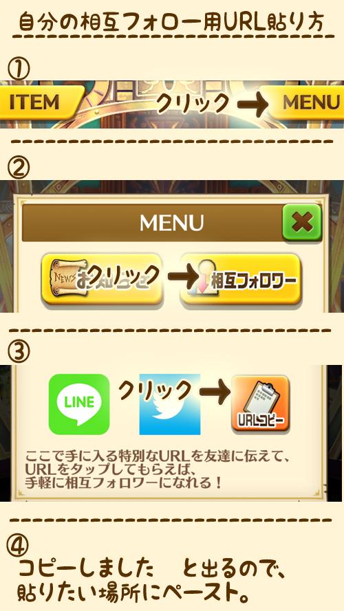 URLharikata.jpg