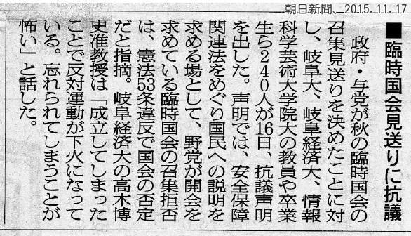 asahi20151117.jpg