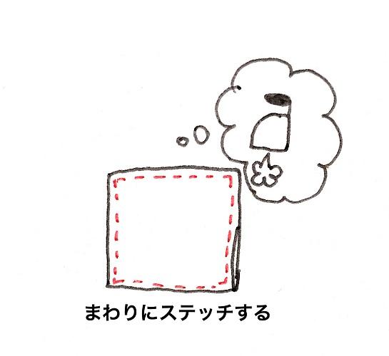 IMG_5340.jpg