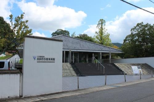 0012:奈良市写真美術館 メイン