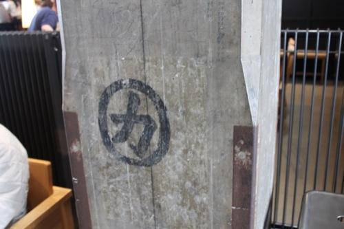 0025:ONOMICHI U2 倉庫時代の名残