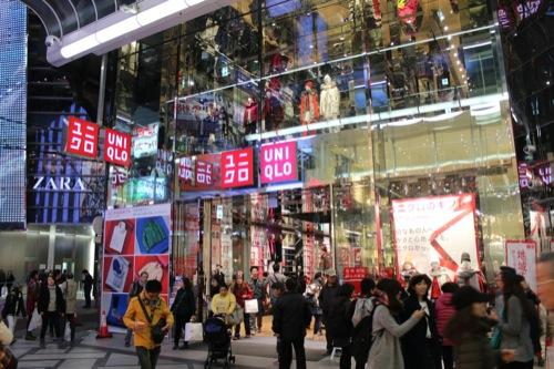 0026:UNIQLO 心斎橋店 店舗入口