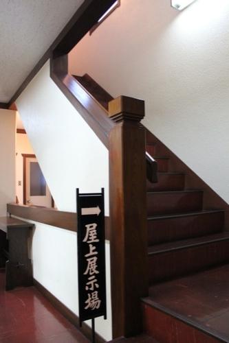 0028:日本工芸館 別館①