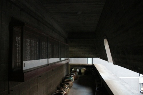 0028:日本工芸館 外廊下①