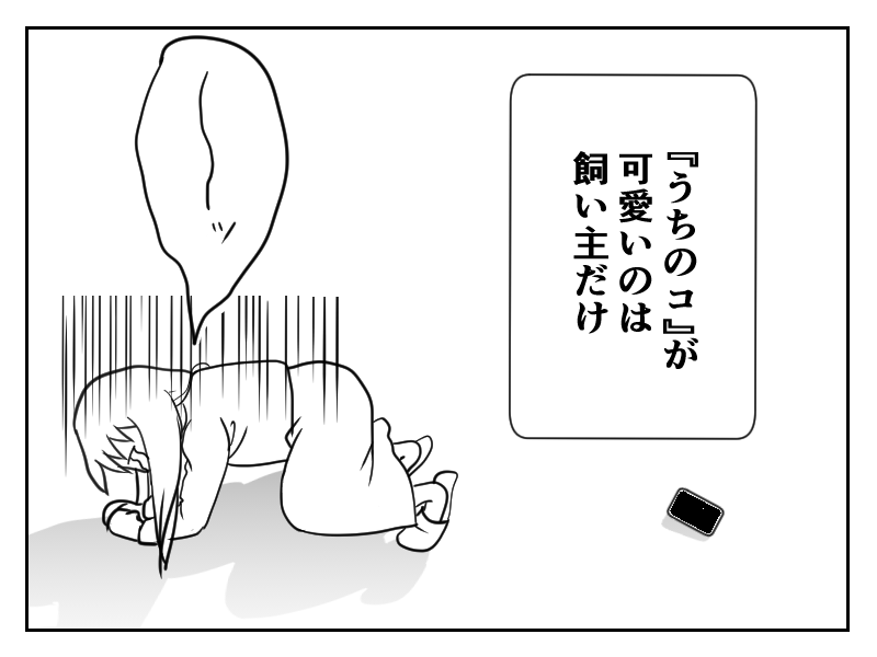 20151130-4.png