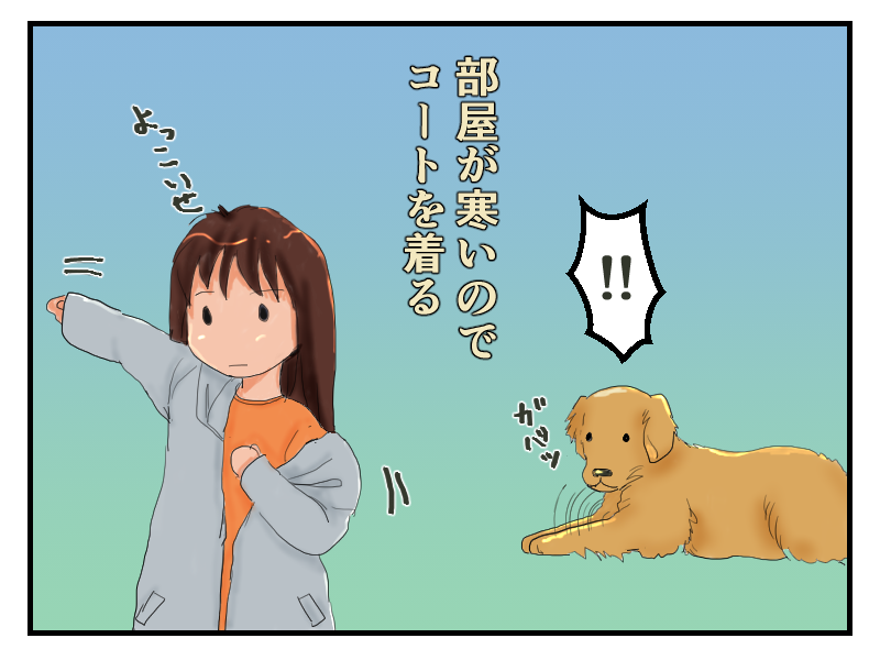 20151131-1.png