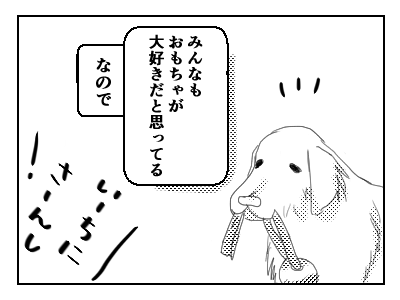 20151202-2.png