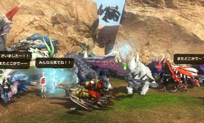 DragonsProphet_20151030_120025.jpg