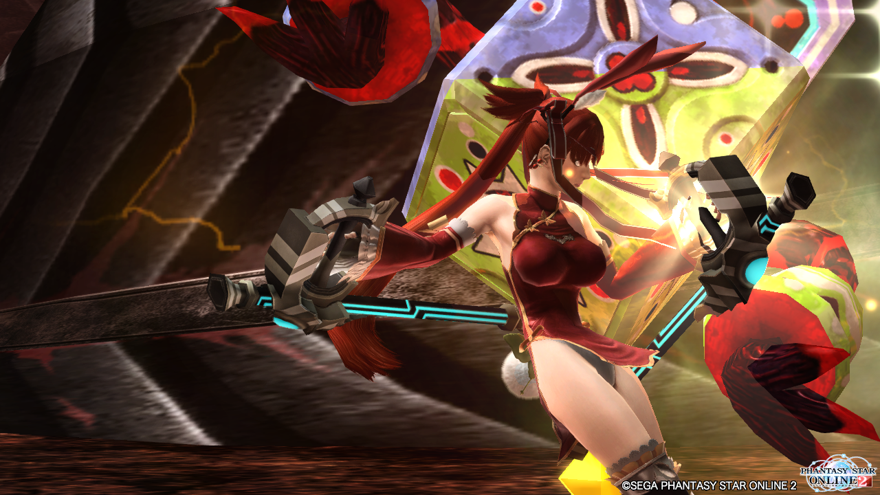 pso20150618_024130_233.png