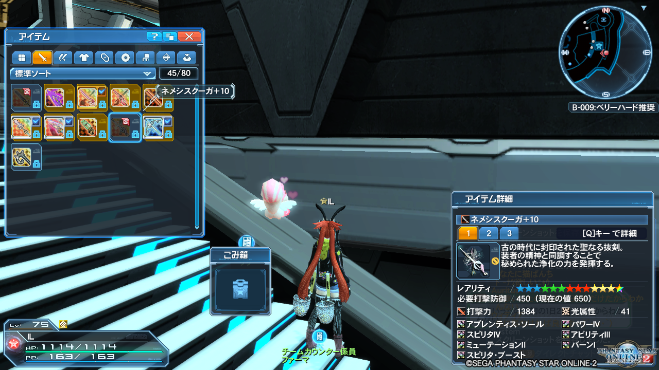 pso20160322_220724_008.png