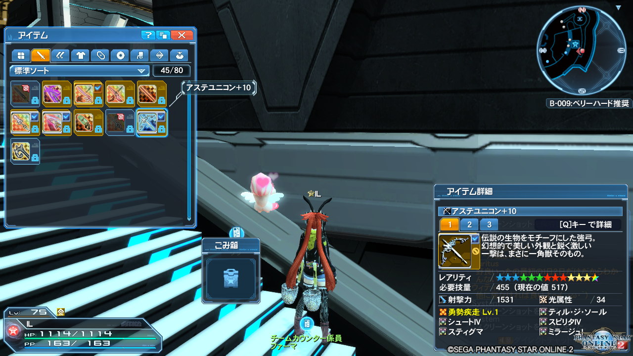 pso20160322_220728_009.png