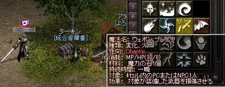 20151014-3.jpg