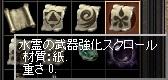20151015-5.jpg