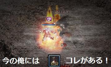 20151115-2.jpg