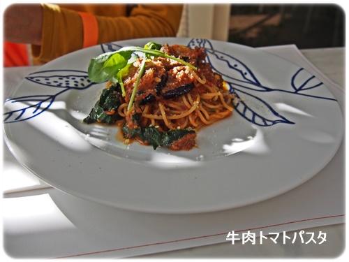 牛肉トマトパスタ