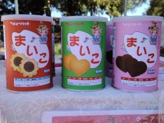 米粉クッキー保存缶+まいこ 縮小版