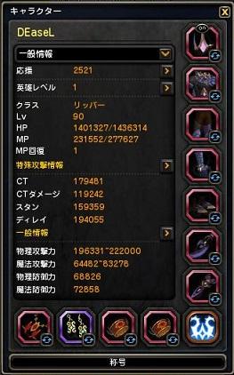 20151119201243f9a.jpg