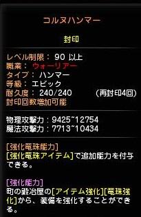 2015120619275227f.jpg
