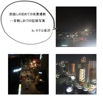 DSC07499.jpg