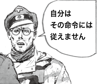 20151023233250371.png
