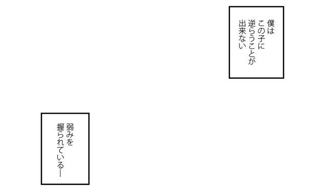 1011-2.jpg