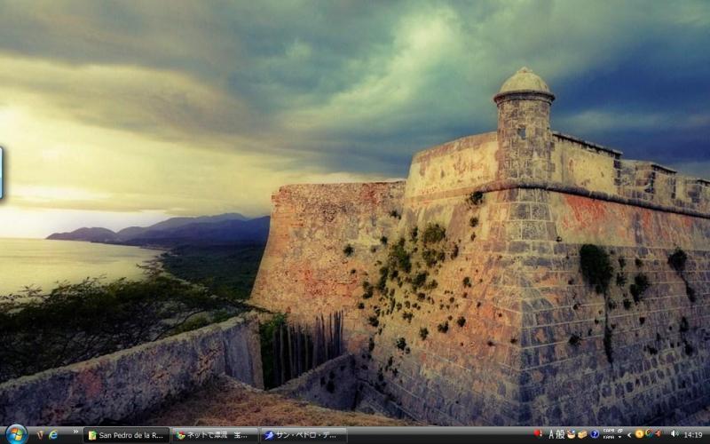 サン・ペドロ・デ・ラ・ロカ城 -...