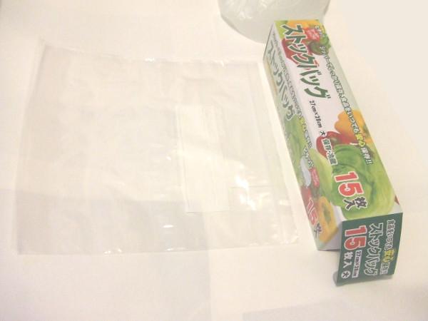 mizubukuro02a.jpg