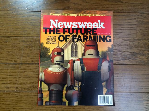 20151121newsweek.png