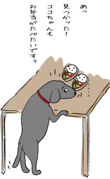 においを嗅ぐ犬