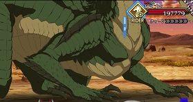 騎の修練場ドラゴン
