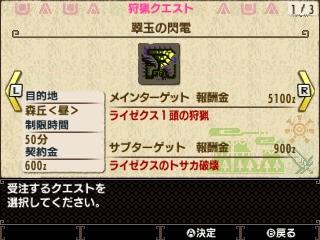 monhanX_7_0052.jpg