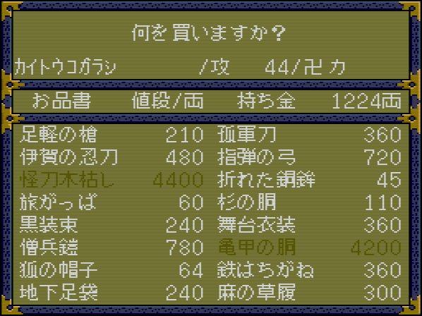 tengai2_1_0082.jpg